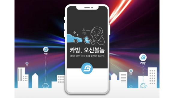 친환경자동차지원금 카방이 알려준다!!!!